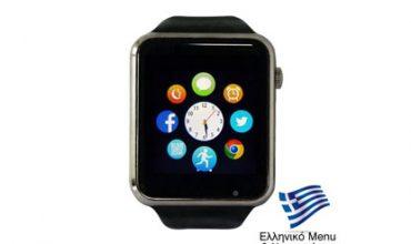 Smartwatch GS A1 EL