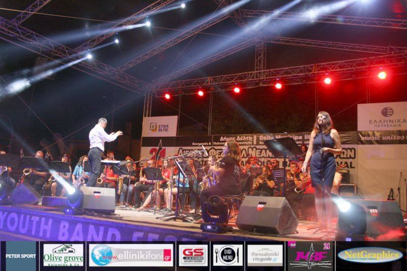 21ο Διεθνές Φεστιβάλ Νεανικών Ορχηστρών